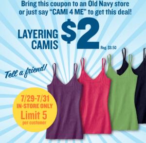 Old Navy: $2 camis Thursday – Saturday