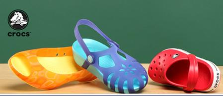 Huge Crocs Sale AND an Additional 10% off at Zulily