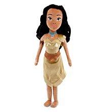 Disney Princess Plush Dolls – $8 Shipped (58% Off) & FREE Shipping Site Wide!