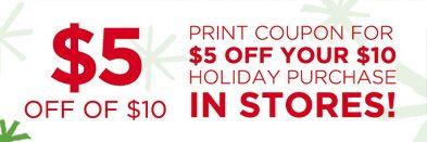 Hallmark: New $5 off $10 Printable Coupon