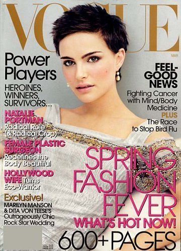 Vogue Magazine – $8.99 For A One Year Subscription