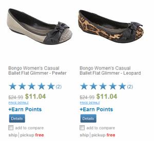 Sears Bongo Shoes