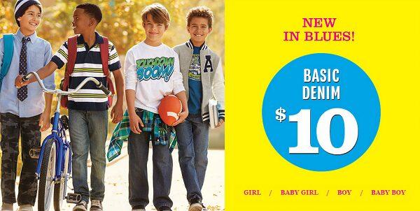 The Childrens Place Denim Sale