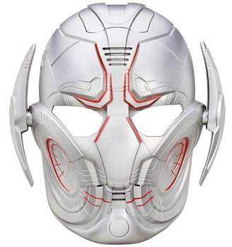 Marvel Avengers Ultron Voice Changer Mask