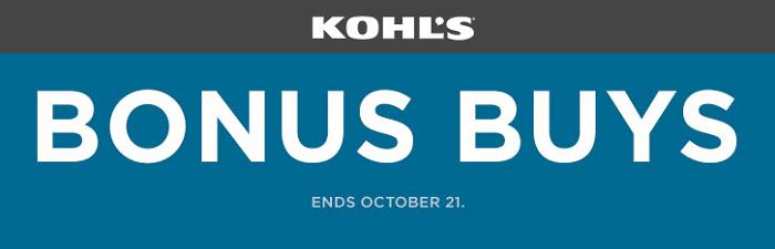Kohl's Bonus Buy Sale