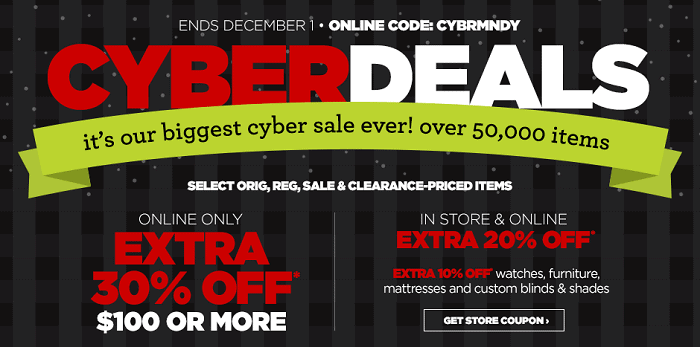 JCPenney Cyber Sale