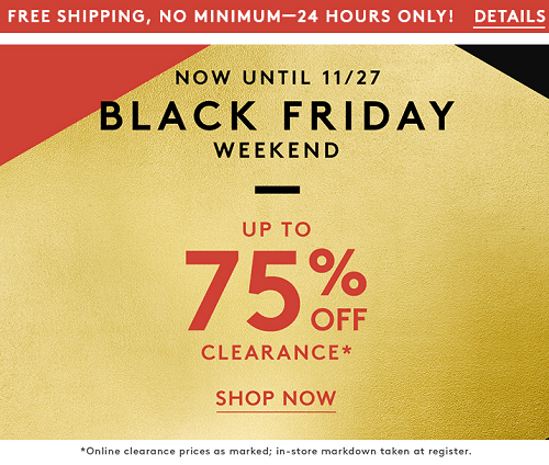 photo about Nordstrom Rack Printable Coupons titled Does nordstrom do black friday / On the net Savings