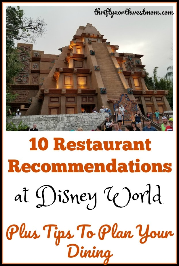 best restaurants at disney world