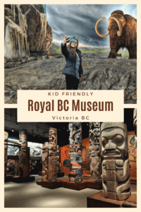 Royal BC Museum in Victoria BC