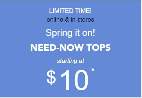 Maurices coupons and sales